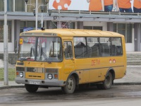 Курган. ПАЗ-32053-70 р413мв