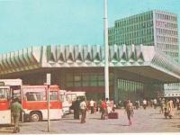 Ростов-на-Дону. Автовокзал