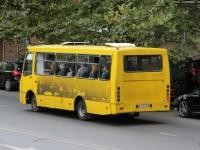 Тбилиси. Богдан А09201 TTC-716