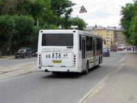 Тверь. ЛиАЗ-5256.26 ав838