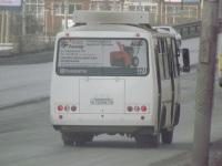 Курган. ПАЗ-32054 а725мв