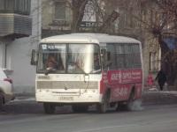 Курган. ПАЗ-32054 к535ма