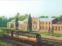 Великие Луки. Железнодорожный вокзал