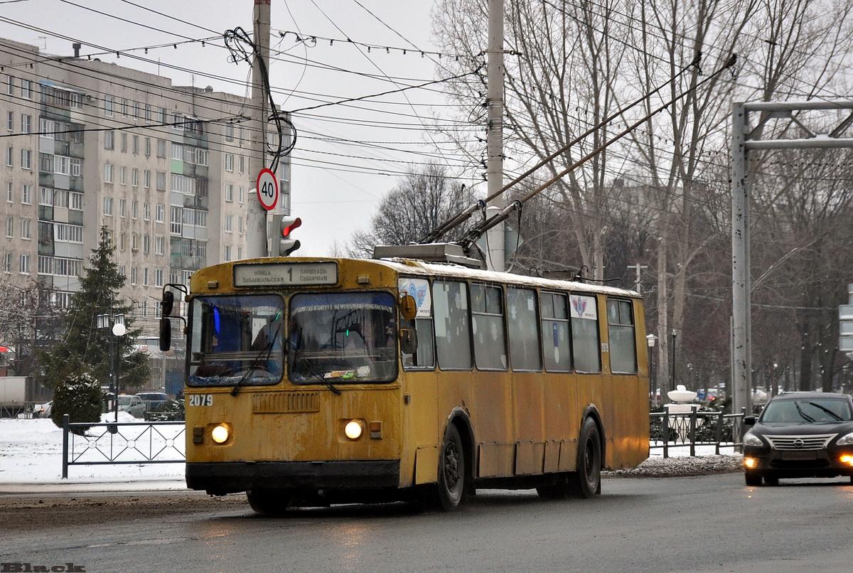 Рязань. ЗиУ-682Г00 №2079