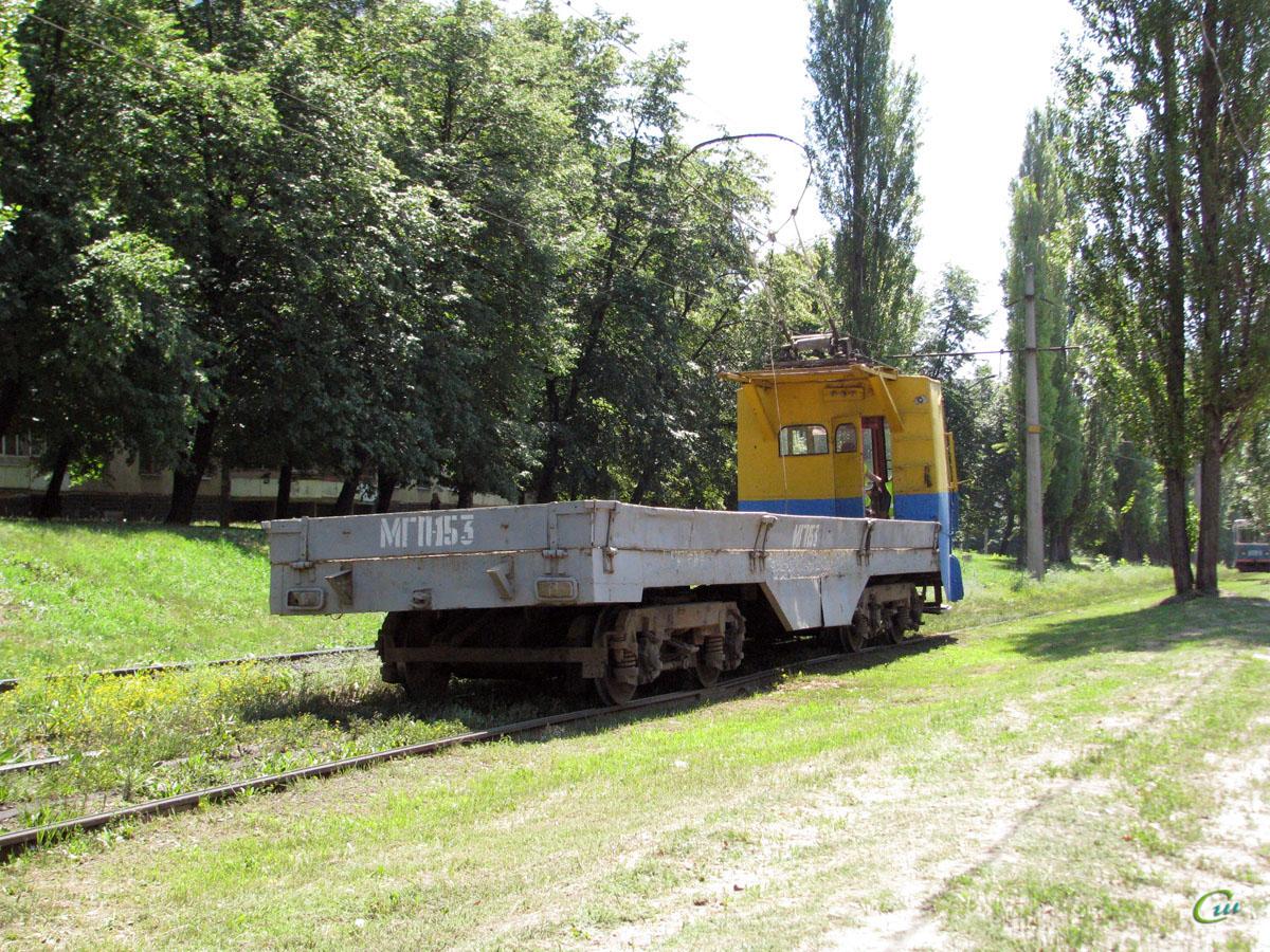 Харьков. МТВ-82 №МГП-153