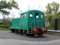 Москва. ТГМ1-316