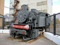 Москва. 9П-140
