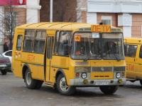 Курган. ПАЗ-32053-70 м011ат