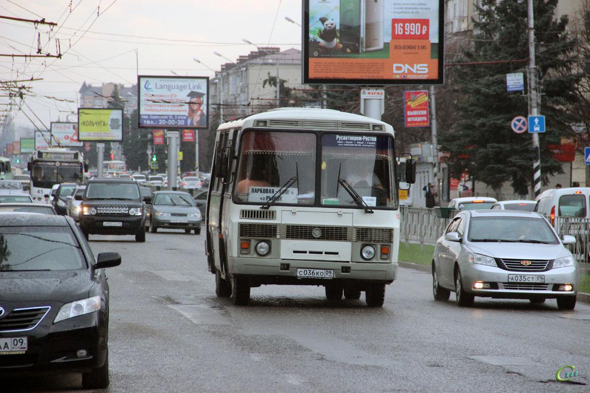 Черкесск. ПАЗ-32054 с036ко
