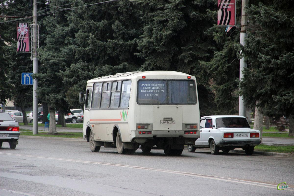 Черкесск. ПАЗ-32054 с045ко