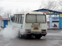 Шахты. ПАЗ-32053 ка353