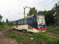 Донецк. К1 №3016