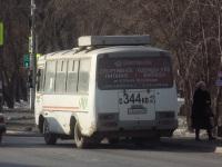 Курган. ПАЗ-32054 с344кв