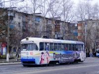 Комсомольск-на-Амуре. РВЗ-6М2 №165