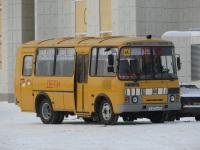 Курган. ПАЗ-32053-70 е423ко