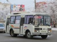 Курган. ПАЗ-32054 к894ку