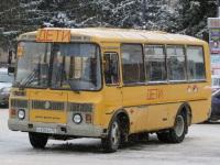 Курган. ПАЗ-32053-70 е650ен