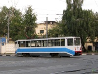 Москва. 71-617 (КТМ-17) №1240