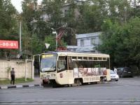 Москва. 71-619А (КТМ-19А) №4306
