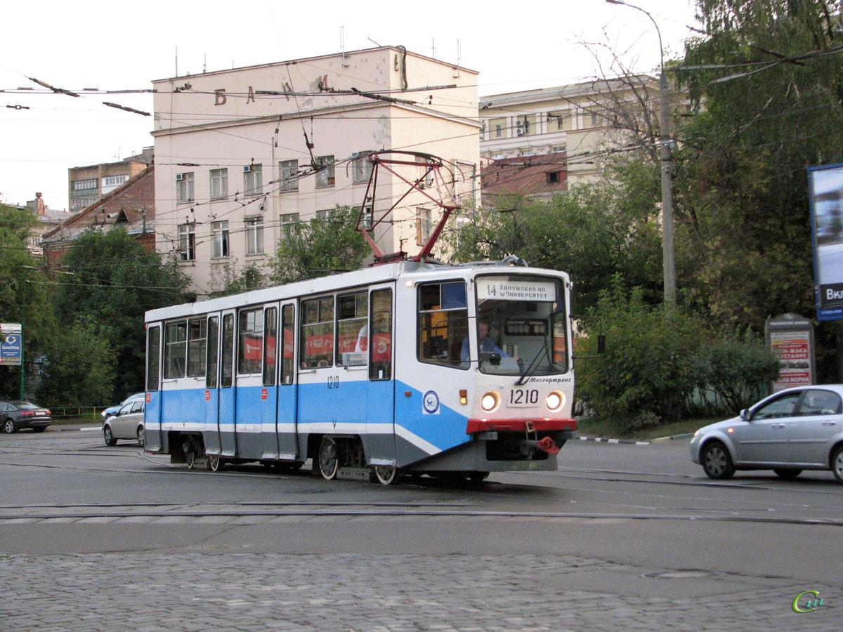 Москва. 71-608КМ (КТМ-8М) №1210