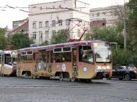 Москва. 71-619А (КТМ-19А) №1136
