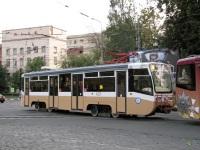 Москва. 71-619А (КТМ-19А) №1137