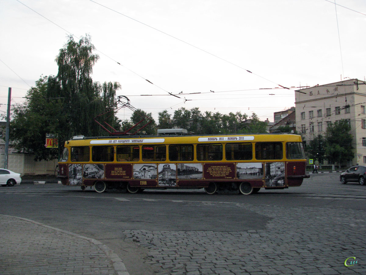 Москва. Tatra T3 (МТТЕ) №1300