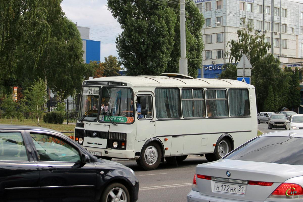 Белгород. ПАЗ-32053 р768ен