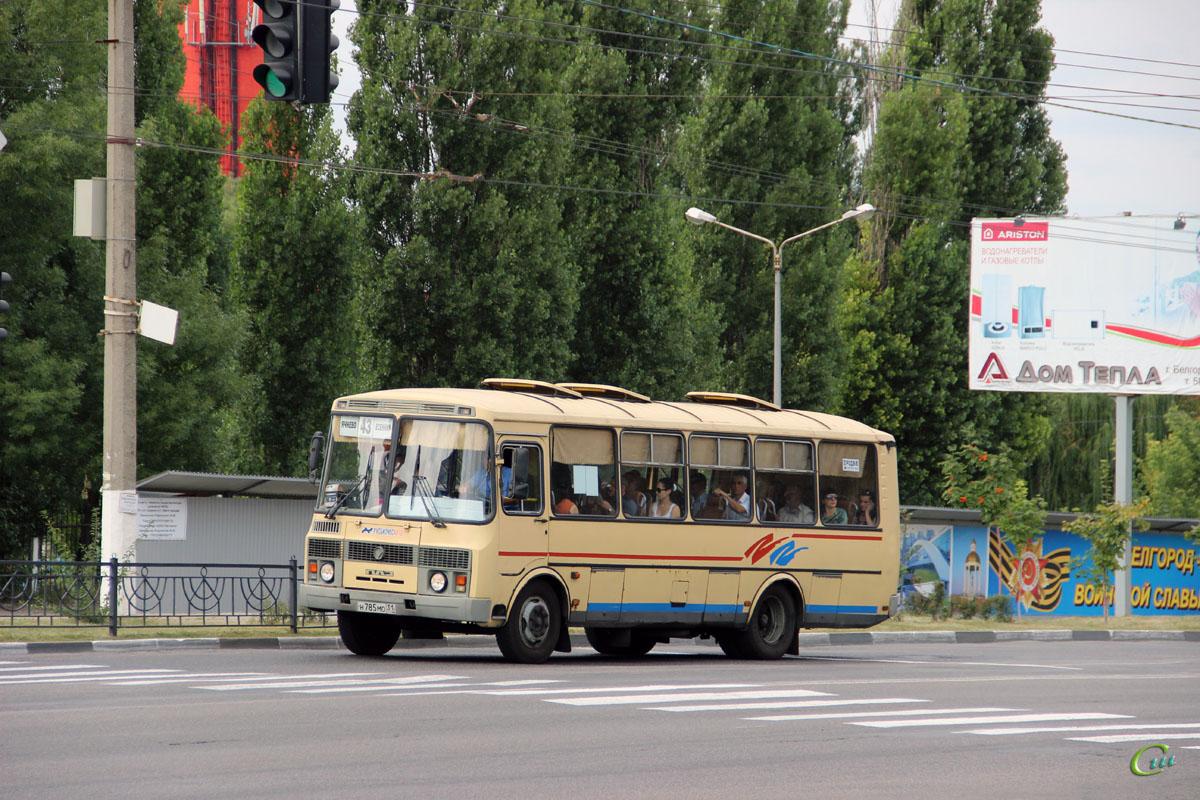 Белгород. ПАЗ-4234 н785мо