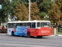 Белгород. Gräf & Stift GSÜH240 M12 ам182