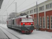 Тверь. ВЛ10-1141