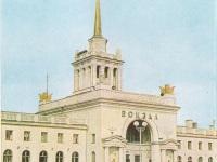 Ульяновск. Железнодорожный вокзал