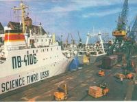 Калининград. Морской рыбный порт