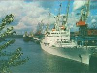 Калининград. Морской торговый порт
