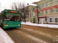 ТролЗа-5275.05 №66