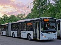 Volgabus-6271.05 у629тв