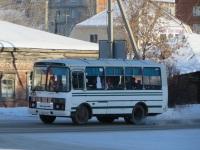 Шадринск. ПАЗ-3205-110 х226кт