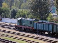 Бердянск. ЧМЭ3-1843