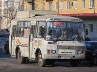 Курган. ПАЗ-32054 н021ку