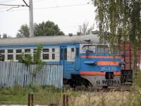 Бор. ЭР9ПК-209