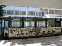 Боржоми. Пассажирский вагон № 043 на узкоколейной линии Боржоми - Бакуриани