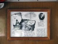 Боржоми. Старые снимки в салоне пассажирского вагона № 043 на узкоколейной линии Боржоми - Бакуриани