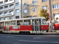 Братислава. Tatra T3SUCS №7779, Tatra T3SUCS №7780