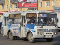 Курган. ПАЗ-32054 у509ко