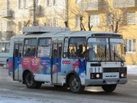 Курган. ПАЗ-32054 р179еу