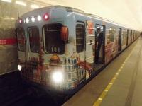 Санкт-Петербург. Ема-502-6608