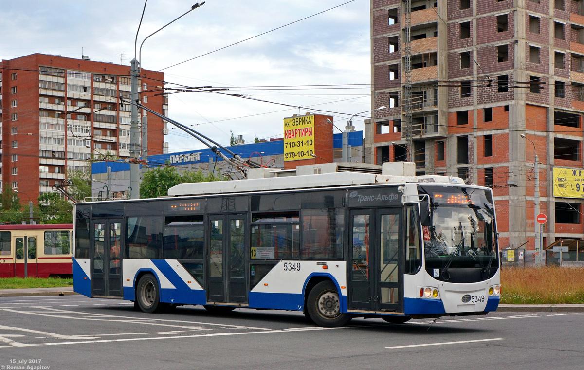 Санкт-Петербург. ВМЗ-5298.01 №5349