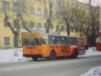 Курган. ЗиУ-682Г00 №619