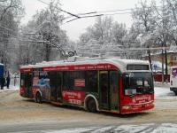 Калуга. АКСМ-321 №158