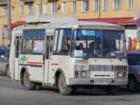 Курган. ПАЗ-32054 н339ка
